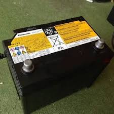 12V Panasonic Battery